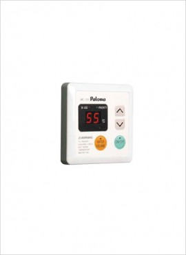 Paloma Bathroom and Kitchen Controller PSBKC01