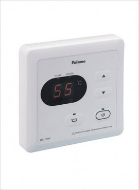 Paloma Standard Remote Controller