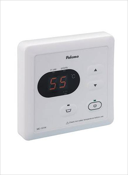 Paloma Standard Remote Controller